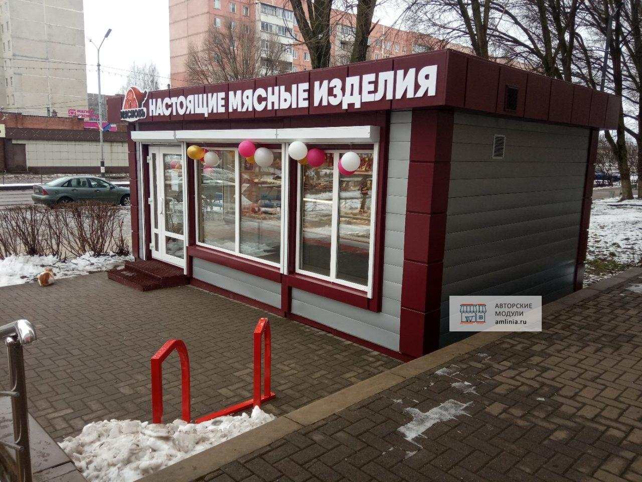 Трёхмодульный минимагазин, размеры 7,5 х 5,0 х 2,87 метра