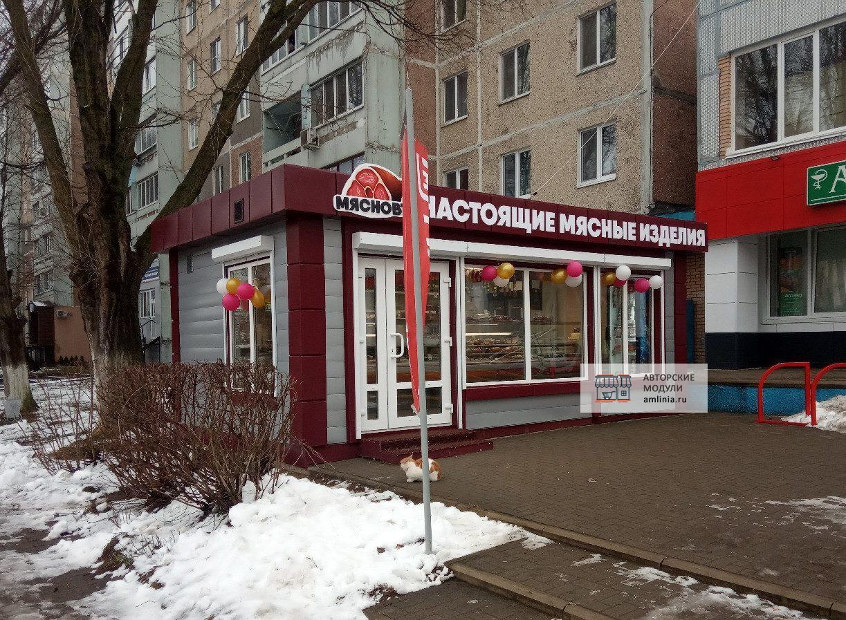 мини магазин
