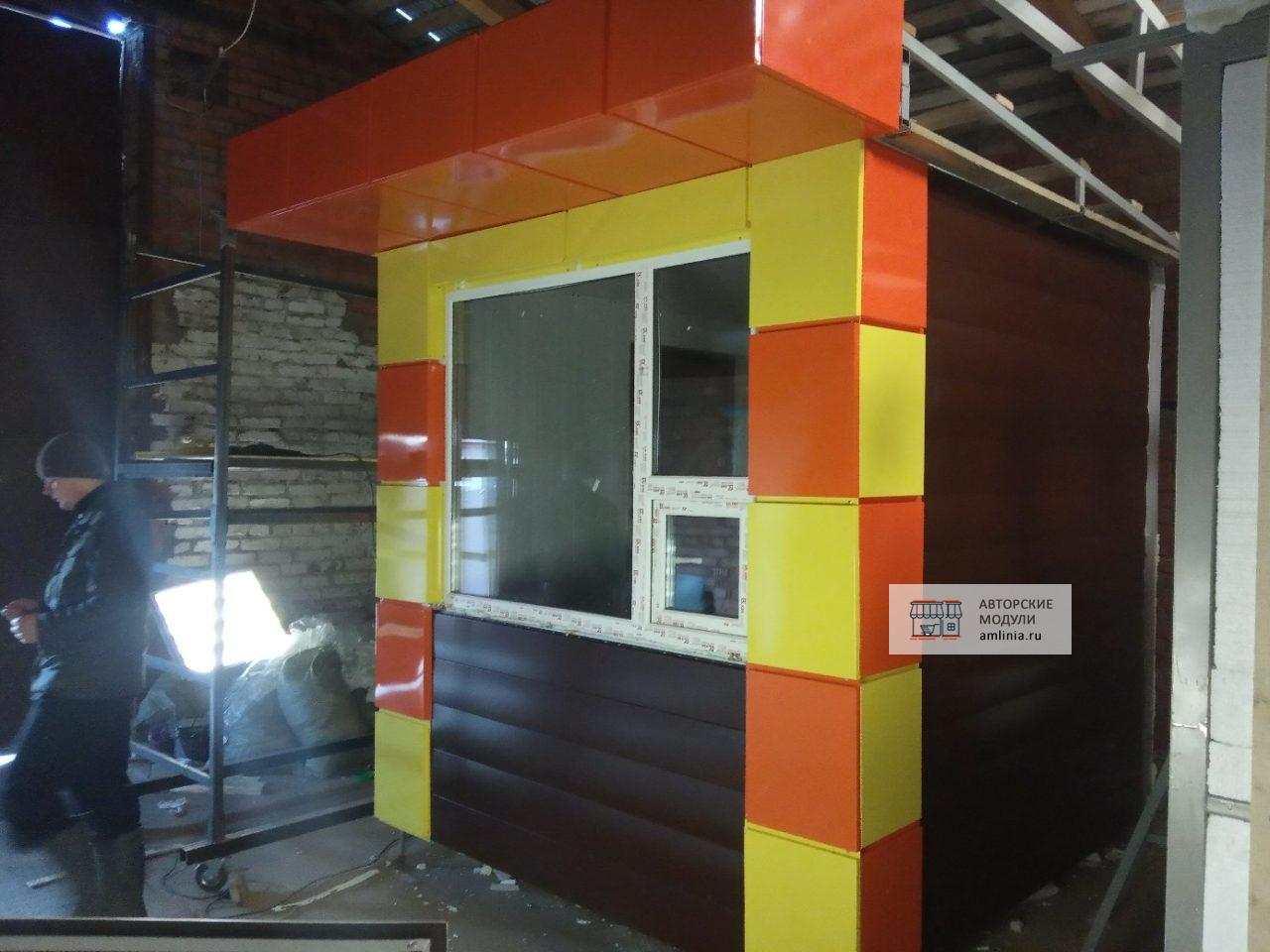 Киоск для торговли цветной, яркий. Размер 2,5 х 2,5 х 2,87 метра