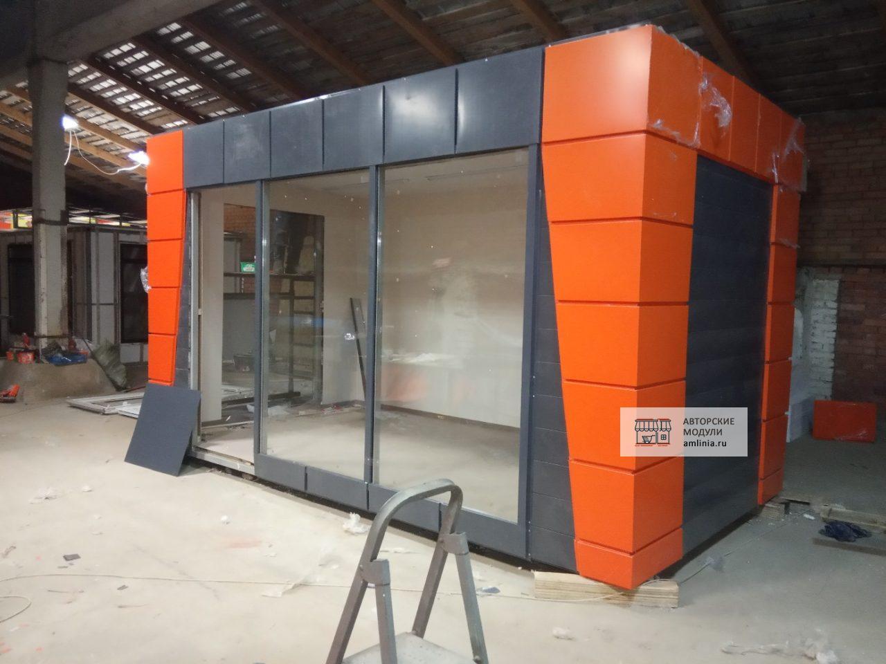 Павильон для торговли со входом графитово-оранжевый, размер 4,5 х 2,5 х 2,87 метра