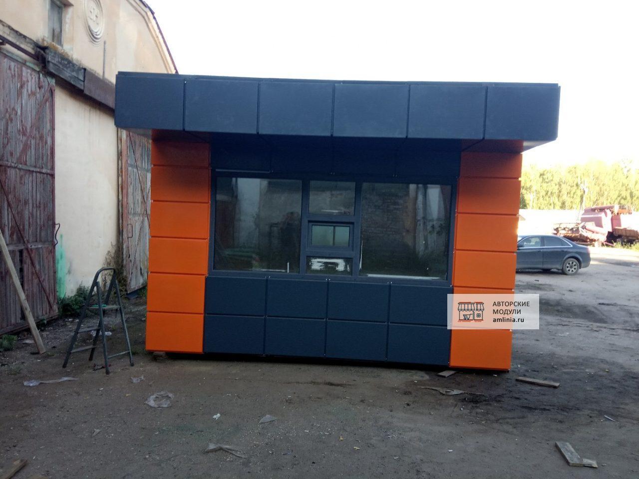 Павильон для торговли графитово-оранжевый 4,0 х 2,5 х 2,87 метра
