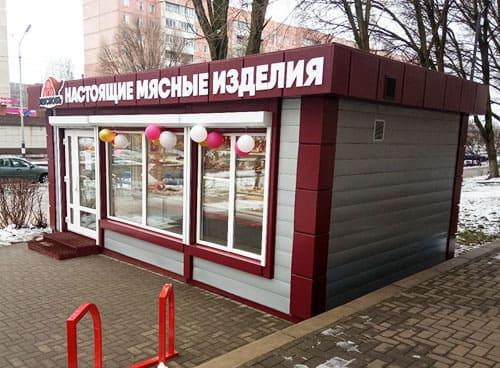 киоск в Пушкино