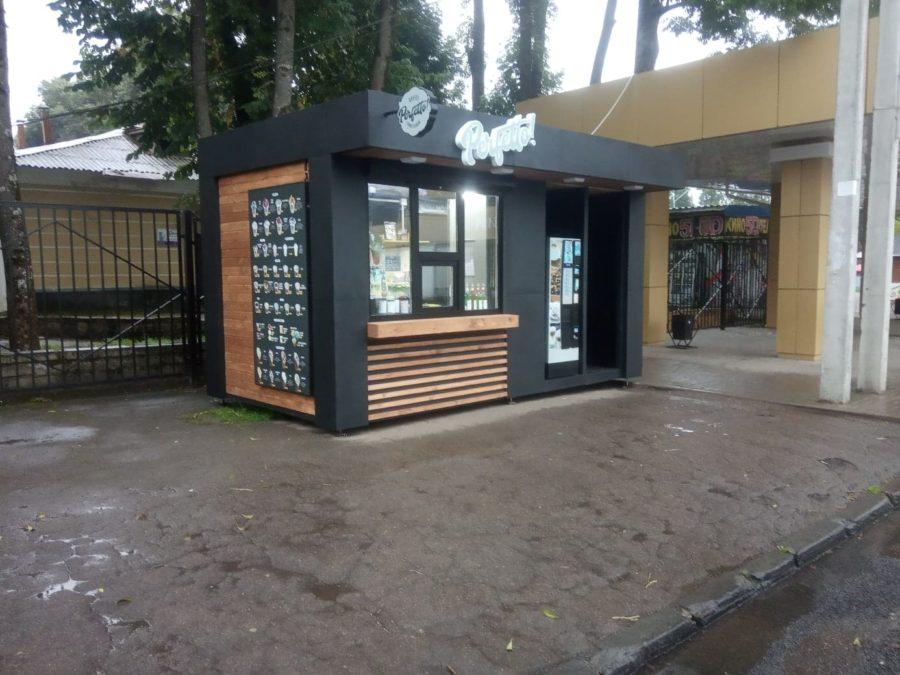 Киоск кофе в Курске