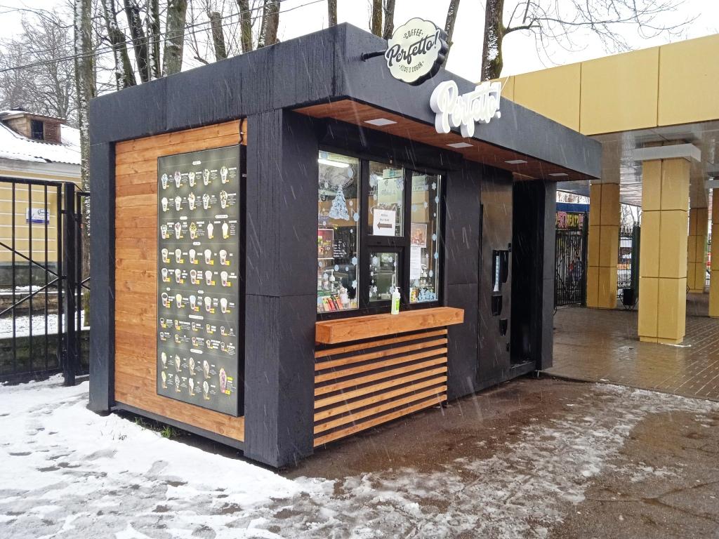 Киоск под кофейню — сеть кофеен Перфетто, Смоленск