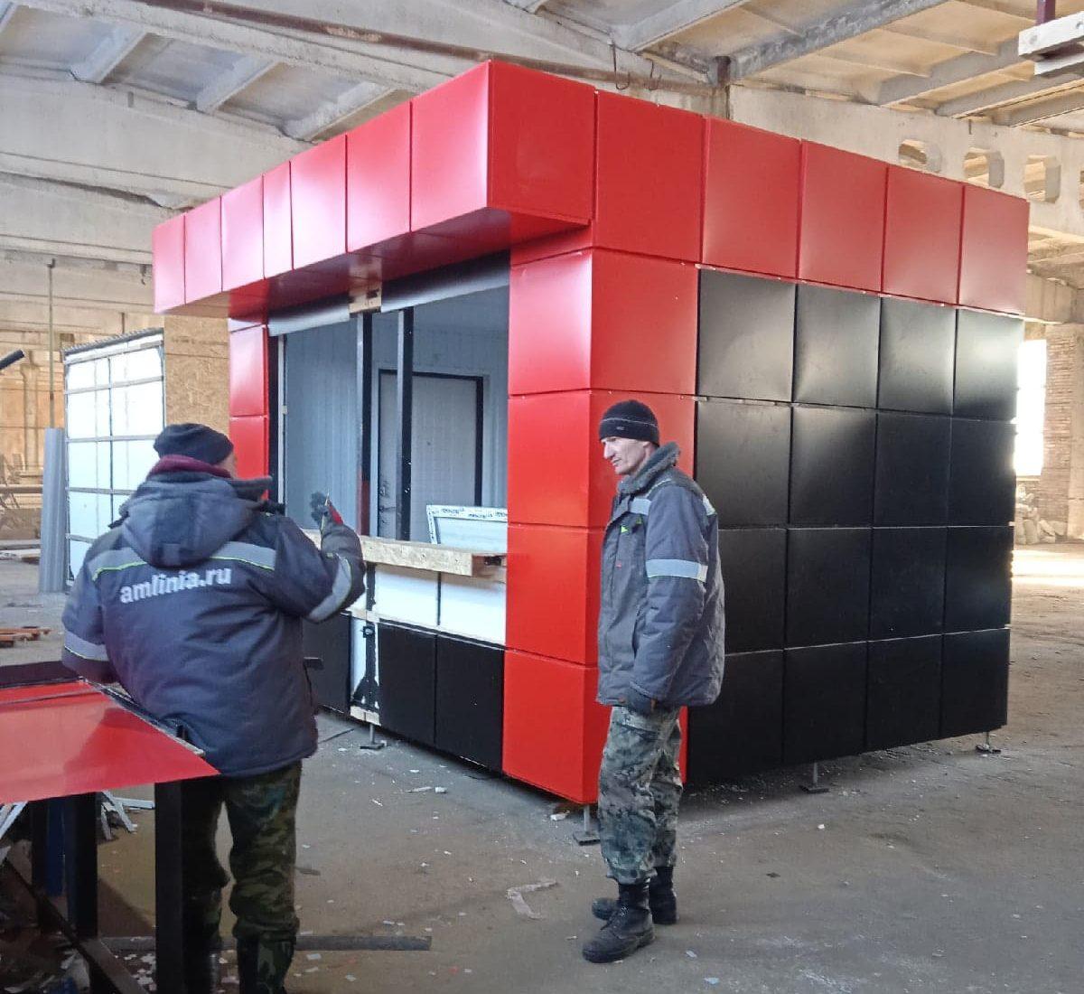 киоск в Егорьевске