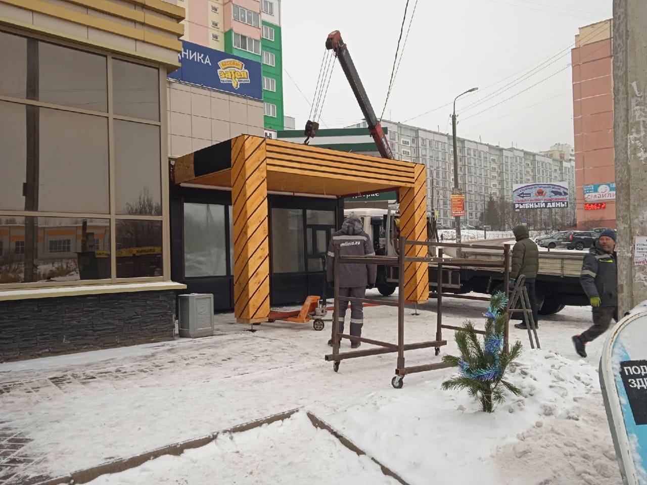 киоск в Дмитрове