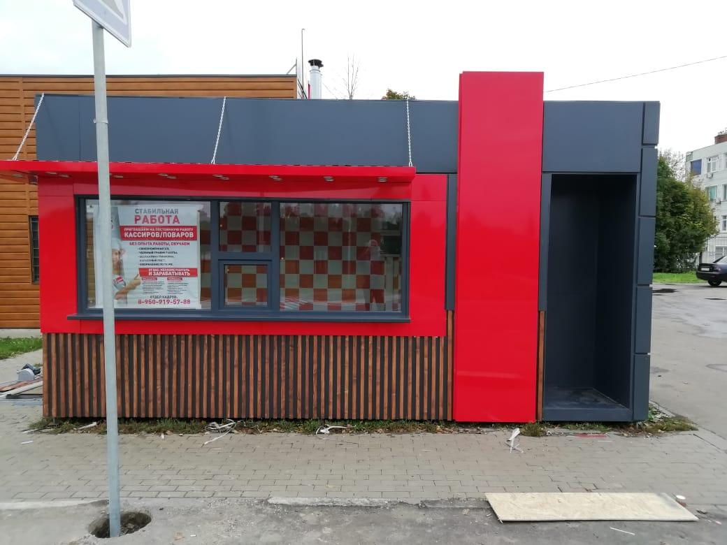 Проект СВШ-Тула 2 (Самая Вкусная Шаурма — федеральная сеть кафе быстрого питания)
